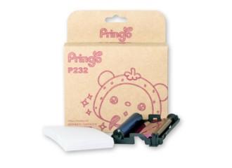 Sticker para impresora Pringo P232 (Gold) - 108pzas